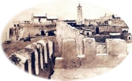 صورة أرشيفية لبلدية أكادير
