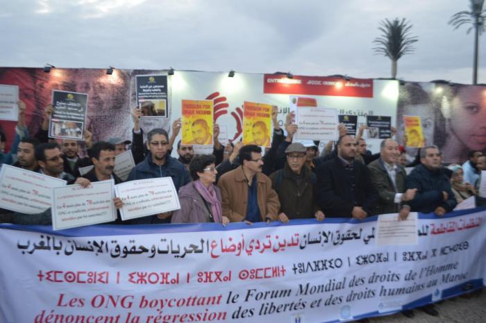 عن الجمعية المغربية لحقوق الإنسان